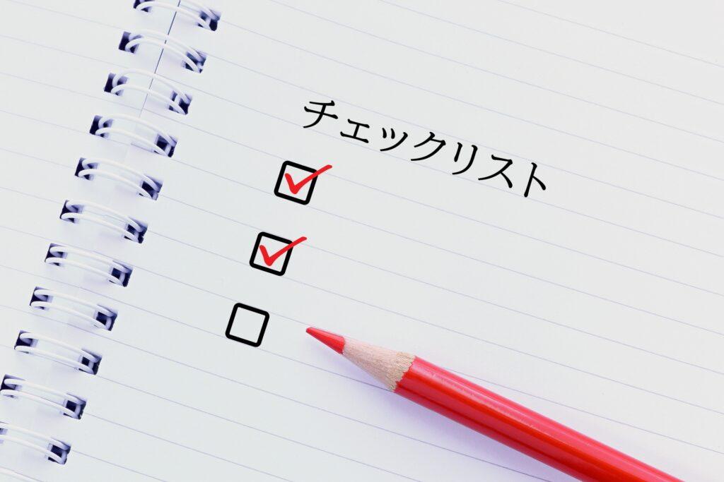 賃貸仲介での独立で失敗しないための3つのチェックポイント、成功のための鉄則も紹介